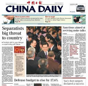 china-daily-fp